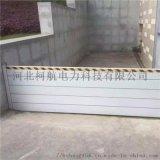 防洪擋水板 停車庫擋水板 防汛擋水板