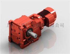 减速机丨K187螺旋锥齿轮减速机丨保证质量保孚定制