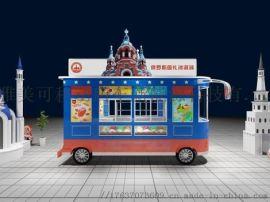 移动餐车报价 多功能小吃车厂家 岗亭拖车