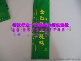 太原定制饭店湿巾筷子