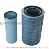寿力ECC085004空气滤芯 空压机配件厂家直销