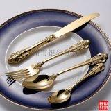 银貂里昂网红款葡萄牙西餐刀叉勺 定制颜色印logo