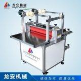 LA700R加热覆膜机 不干胶贴膜机 无纺布覆膜机