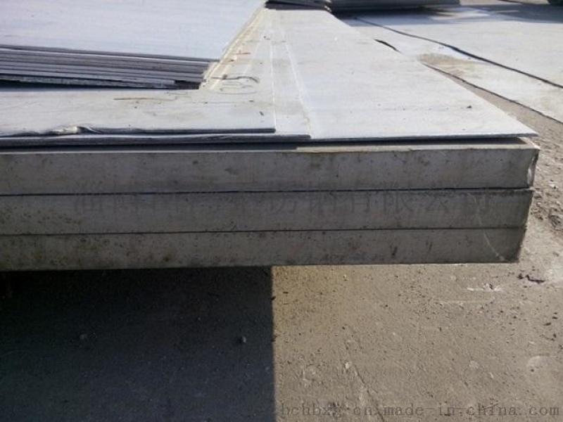 耐高溫鋼板 316L耐熱不鏽鋼板
