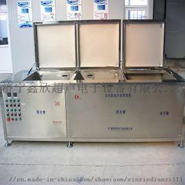 厂家直销多槽超声波清洗机