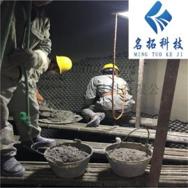 防磨料 高温系统用耐磨陶瓷涂料 耐磨胶泥