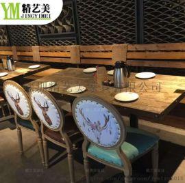 精艺美家具合嘉乐实木带餐桌港式茶餐厅桌椅组合