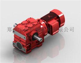 S87减速机|斜齿轮蜗轮减速机|迈传S涡轮减速机