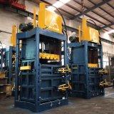 手動打包機 立式液壓打包機 80噸廢紙海綿壓包機