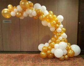 昆明造型氣球布場氣球婚慶氣球