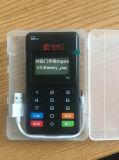 付臨門手機pos機低費率 刷卡帶積分到賬快