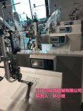 俊百電腦型T-2熱風縫口密封機