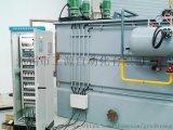 专业污水处理系统控制柜