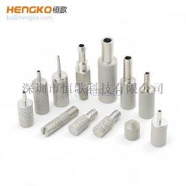 恒歌生产 10-600目不锈钢粉末烧结滤芯 可定制