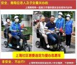 JY2101双人座位老年电动三轮代步车智能慢启动