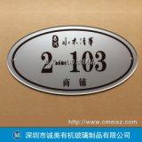 商铺号码标识牌 有机玻璃单元牌 亚克力房地产标牌