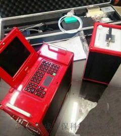 紫外差分 光学原理红外烟气分析仪