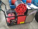 移动式高压细水雾灭火装置 推车式高压细水雾灭火装置