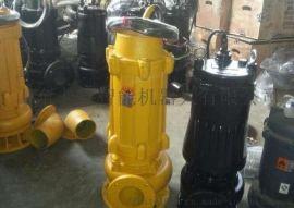 7.5KW矿用防爆排污排沙潜水泵