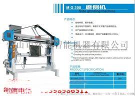 全套生产加工设备不锈钢水槽磨侧机自动抛光机