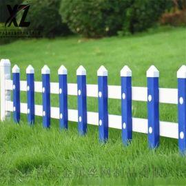 塑料花坛围栏、花坛草坪防护栏、草坪护栏