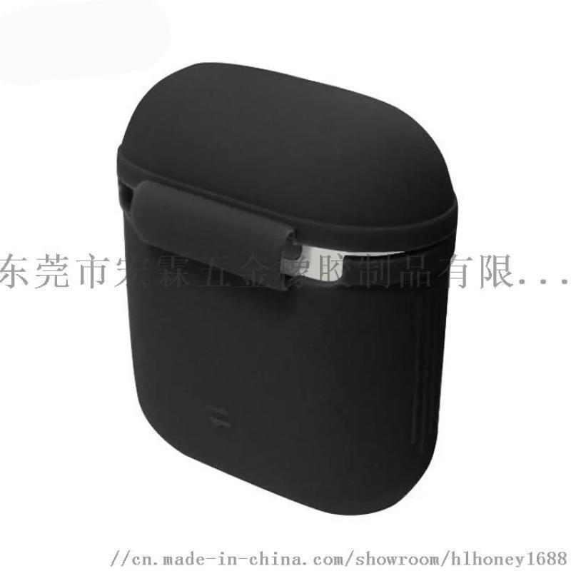 厂家定制airpod蓝牙耳机硅胶套