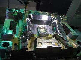深圳厂家开模制造塑胶模具汽车配件