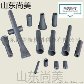 碳化硅喷砂嘴 厂家定制 碳化硅陶瓷 喷砂嘴