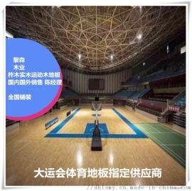 室内橡木实木运动木地板22mm厚体育地板