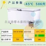 經濟款-40度超低溫冰箱586升膠水低溫保存櫃