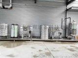 纯净水设备_广州超纯水设备_药剂生产纯水设备