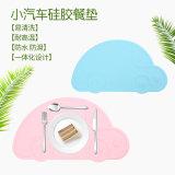 硅胶餐垫 防水宝宝餐垫隔热垫儿童防滑餐具保护垫
