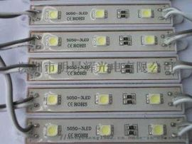 LED5050模組  5050防水模組