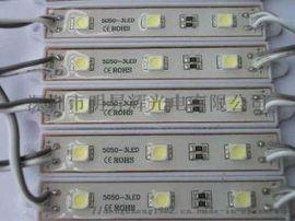 LED5050模组  5050防水模组