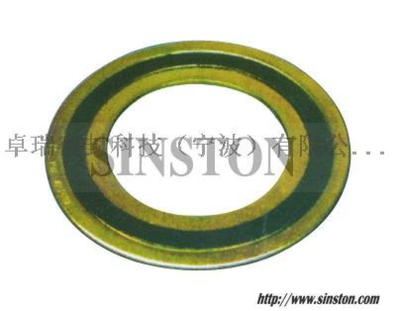 帶內外環型金屬纏繞墊片