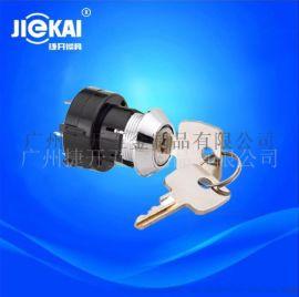 JK221多档锁系列 5档门禁钥匙开关 6档电源锁