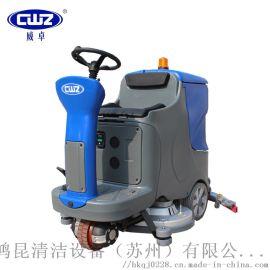威卓全自动充电式驾驶式洗地车X7-70