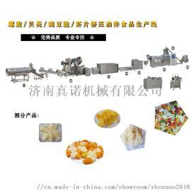 螺旋贝壳食品生产加工设备单螺杆膨化休闲食品机械