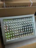LED免维护防爆灯具