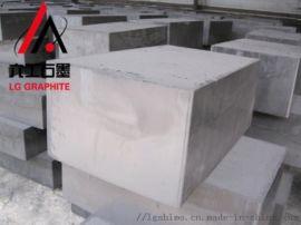 河南六工LG-0104研发出新一代高纯石墨材料