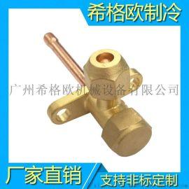 空调截止阀,新能源热泵截止阀,空气能热泵截止阀