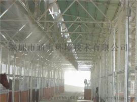 養殖場肉聯廠噴霧除臭-消毒設備