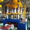 二手 電飯鍋內膽成型機 150噸拉伸成型液壓機