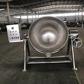 电加热蒸煮锅夹层锅 底料搅拌锅