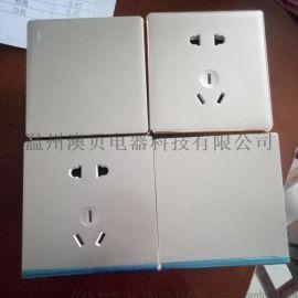 温州PC阻燃开关插座供应厂
