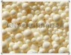 D891 除   根大孔强碱性阴离子交换树脂