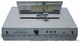 毛绒面料表面燃烧性测试仪BS4569