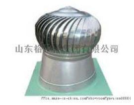 格瑞德DWT-I型低噪声玻璃钢轴流式屋顶风机厂家