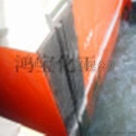 山东工程塑料合金板坞门止水承压垫