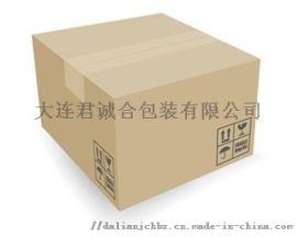 **瓦楞纸箱生产厂家-快递专用纸箱